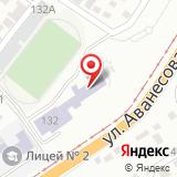 Барнаульская СДЮСШОР №2