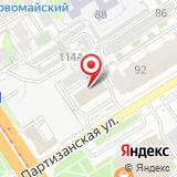 Отделение пенсионного фонда России по Алтайскому краю