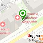 Местоположение компании Rider