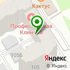 Местоположение компании Леньковский Агрокомбинат