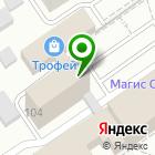 Местоположение компании Алтайстройматериалы