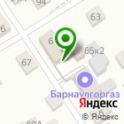 Местоположение компании УБОЙНЫЙ КОРМ