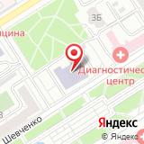 Алтайская краевая универсальная научная библиотека им. В.Я. Шишкова