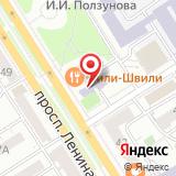 Сибирский институт репродукции и генетики человека