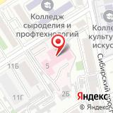 Барнаульское протезно-ортопедическое предприятие