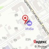Прокуратура Железнодорожного района