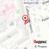 Алтайский отдел государственного контроля