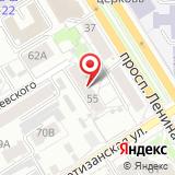 Центральная универсальная молодежная библиотека г. Барнаула им. В.М. Башунова