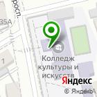 Местоположение компании Алтайский краевой колледж культуры и искусств