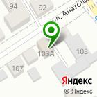Местоположение компании ЗерноСбыт