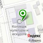 Местоположение компании Алтайский краевой колледж культуры