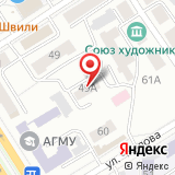 Алтай-Циклон