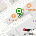 Местоположение компании БУКВА