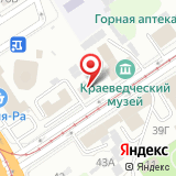 ООО Алтайагроприбор