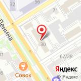 Управление ФСБ России по Алтайскому краю