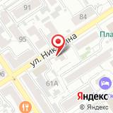 ООО РУССКИЙ ФЕЙЕРВЕРК Алтай
