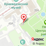 Парк Центрального района