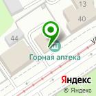 Местоположение компании Горная Аптека