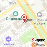Общественная приемная Администрации г. Барнаула