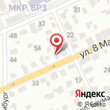 Барнаульское общество йоги
