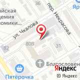 Управление пенсионного фонда в г. Барнауле