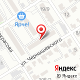 Алтайская краевая общественная организация Всероссийского общества инвалидов