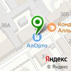 Местоположение компании СибирьЗерноПереработка