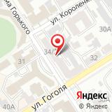 Алтайский Вестник Роспотребнадзора