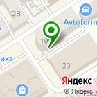 Местоположение компании Алтайские тренажёры