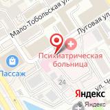 Главное бюро медико-социальной экспертизы по Алтайскому краю