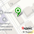 Местоположение компании ТрансАгроКомпани