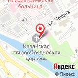 Старообрядческая Церковь Казанской Божьей Матери