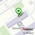 Местоположение компании Алтайский бизнес-колледж, АНОО
