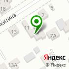 Местоположение компании Алтайский похоронный дом