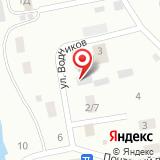 Пожарная часть №1 Центрального района