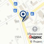 Компания Белоярское отделение почтовой связи на карте