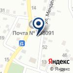 Компания Почтовое отделение №11 на карте