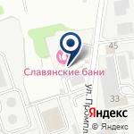 Компания Славянские бани на карте