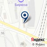 Компания ПродснабАлтай на карте