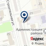 Компания Территориальный фонд обязательного медицинского страхования г. Новоалтайска и Первомайского района на карте
