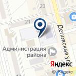 Компания Управление по контролю за оборотом наркотиков МВД России по Алтайскому краю на карте
