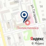 Компания Алтайский центр земельного кадастра и недвижимости на карте