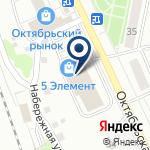 Компания СМАРТС-GSM на карте