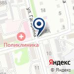 Компания Комитет по образованию Администрации г. Новоалтайска на карте