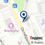 Компания НТРЦ, Новоалтайский территориальный ресурсный центр на карте