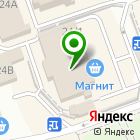 Местоположение компании МИКС