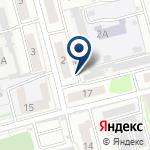 Компания Взлет-Алтай на карте