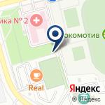 Компания Узловая поликлиника ст. Алтайская на карте