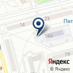 Компания Киоск по ремонту обуви на карте