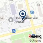 Компания Новоалтайский лицей профессионального образования на карте